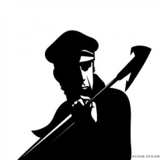 Illustration du profil de Amirouche ACHAB